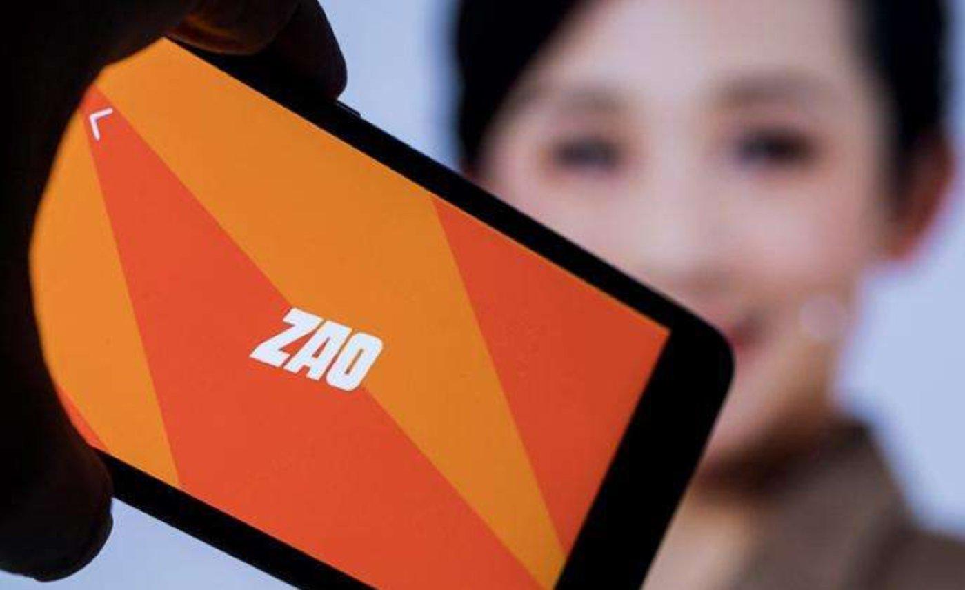 ZAO被约谈,天下苦人工智能窥探用户隐私久已