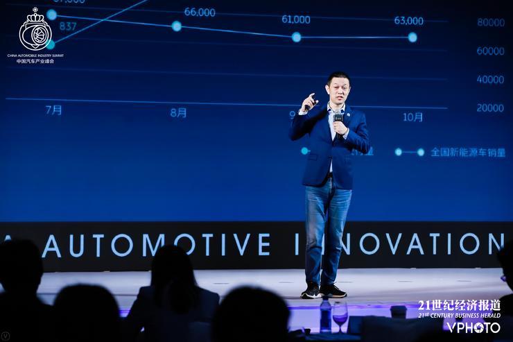 李斌:蔚来销量不降反升,新能源轿车正处于拐点时刻