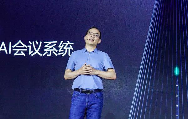 微软新任命黄学东为微软全球人工智能首席技能官!