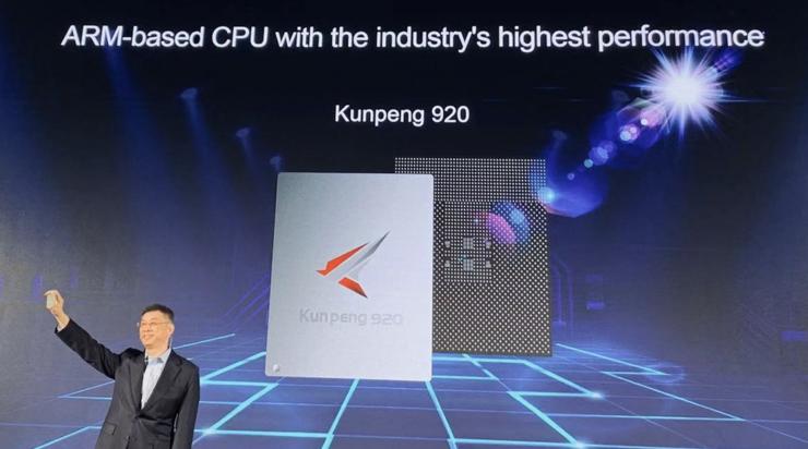 英特尔和华为在高性能CPU市场即将迎来一战