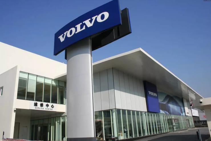 整合重组,吉利与沃尔沃能创造出最强汽车集团吗?