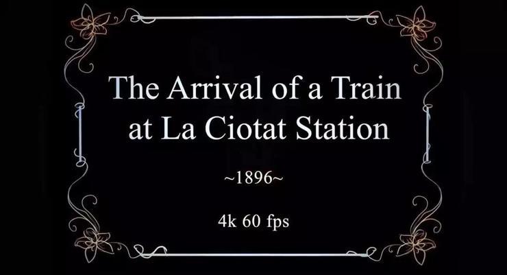 """影史第一片《火车进站》秒变 4K 高清,AI 预测+插值,黑白也能变""""彩电"""""""