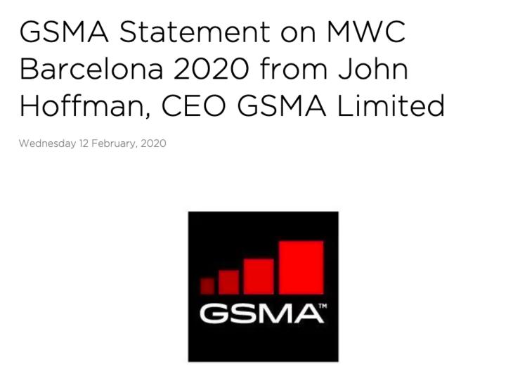 官宣!GSMA正式取消巴塞罗那MWC 2020大会