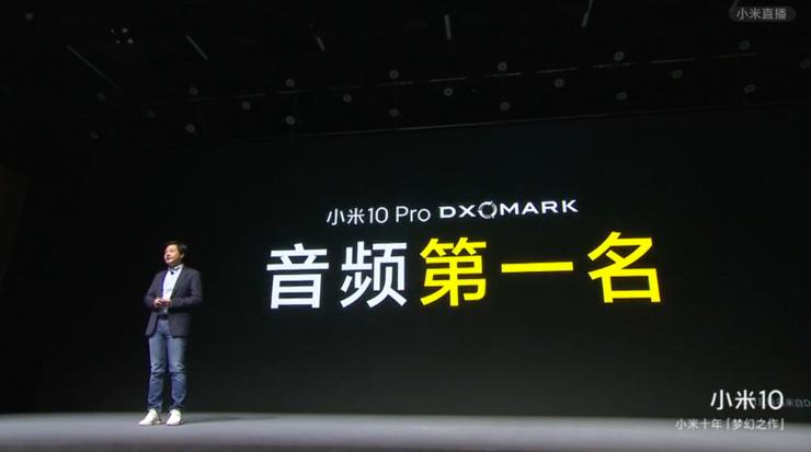 碾压友商!小米 10 Pro 猛攻 5999,DXOMARK 拍照视频全第一
