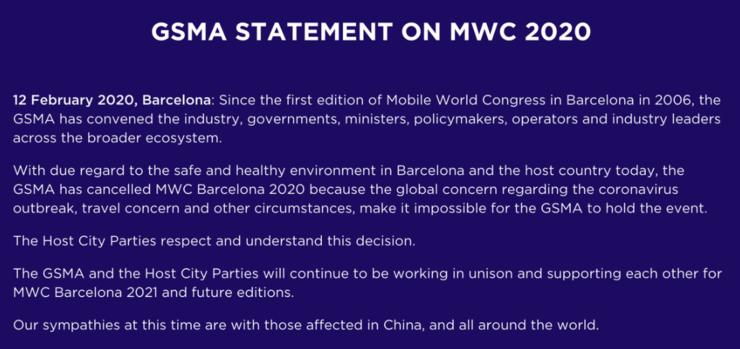 MWC 2020取消,谁最受伤?
