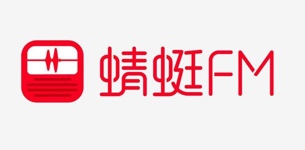 小米投资蜻蜓FM:蜻蜓FM创立以来获得的第7轮资本投资!