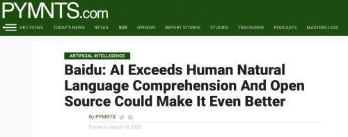 百度:肺炎疫情中的百度AI成果不容忽视!