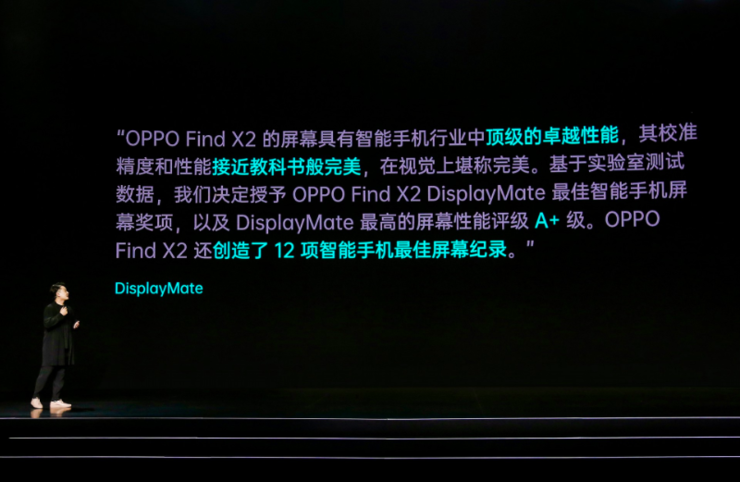 OPPO Find X2 飘了吗?首发售价比苹果还贵!