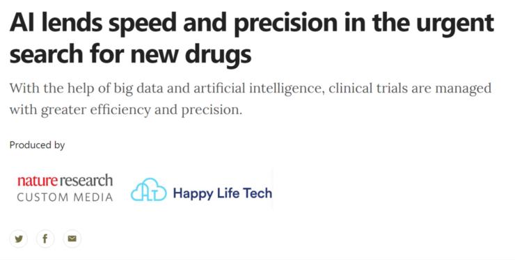 中国公司利用AI技术研究新的肺炎治疗药物已进入临床实验!