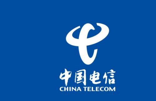 中国电信南京分公司完成省大数据中心政务云项目交付 !