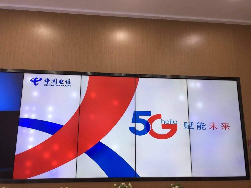 江苏电信5G新项目落户苏州,赋能多行业高质量发展!