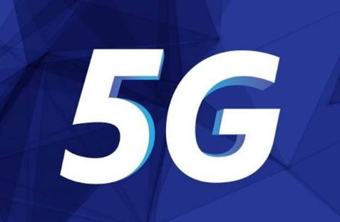 苏州电信打造首张实现手机上网达1000M的5G网络!