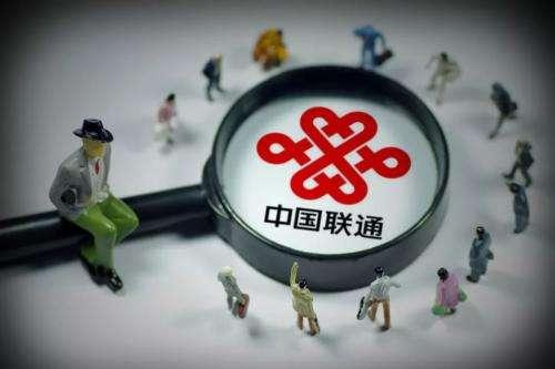 中国联通发布最新5G创新成果!