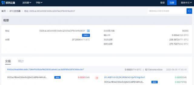 区块链FBI再升级,欧科云链OKLink添加地址标签功能