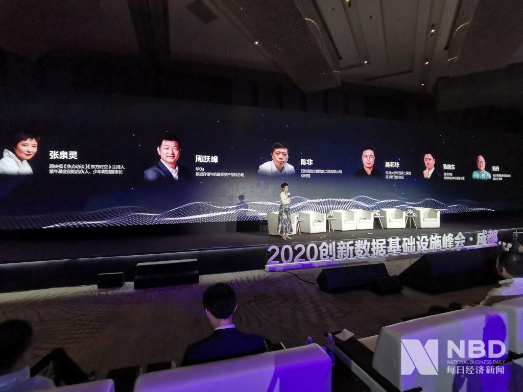 华为在成都举办创新数据峰会:芯片、算法都是自己的!