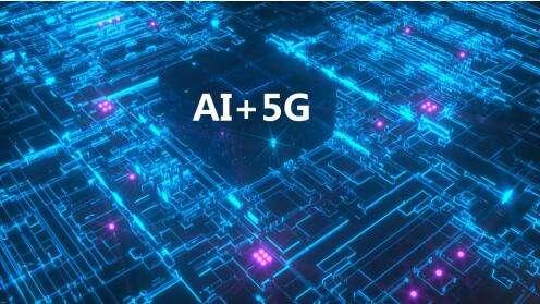 AI技术助力提升5G接入性能提升!