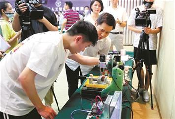"""""""智海""""人工智能平台在浙江大学揭牌!"""