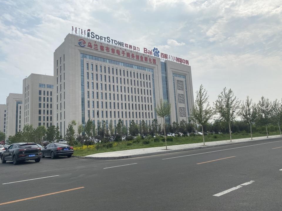 当大数据中心拥抱乌兰察布,这座内蒙小城能延续贵阳模式吗?