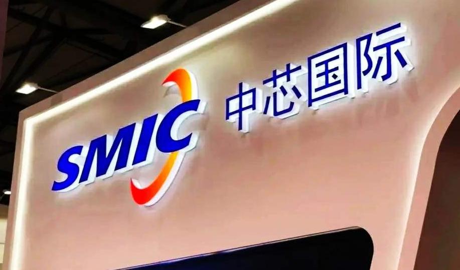 8mm时代?中芯国际技术新突破,中国芯片崛起时刻来临