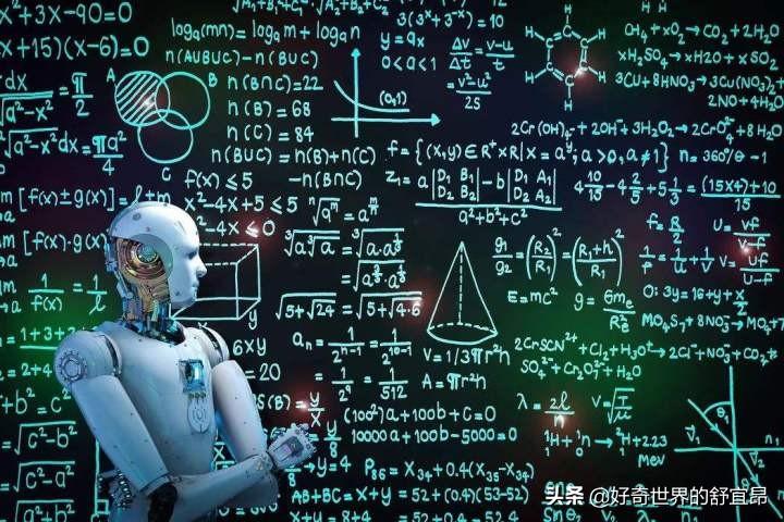 """人工智能:遍布生活各个角落的AI,我们无需担心会""""背叛"""""""