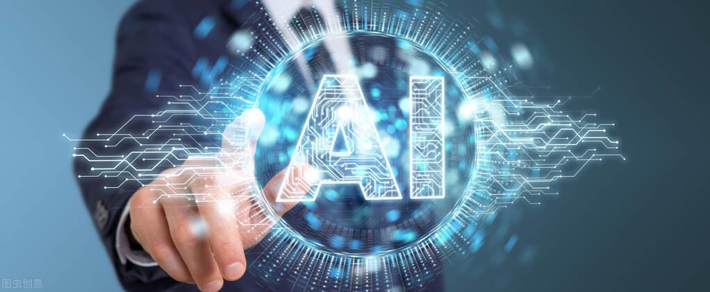 人工智能为中国教育革命赋能新动力