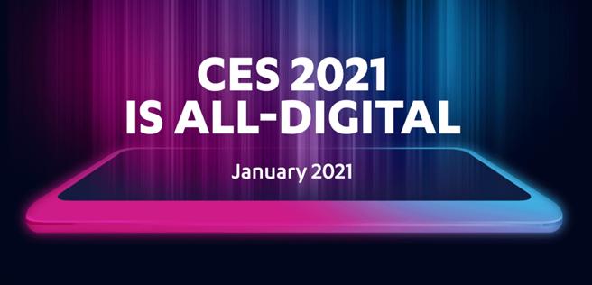 CES 2021线上启幕,自动驾驶领域亮点几何?