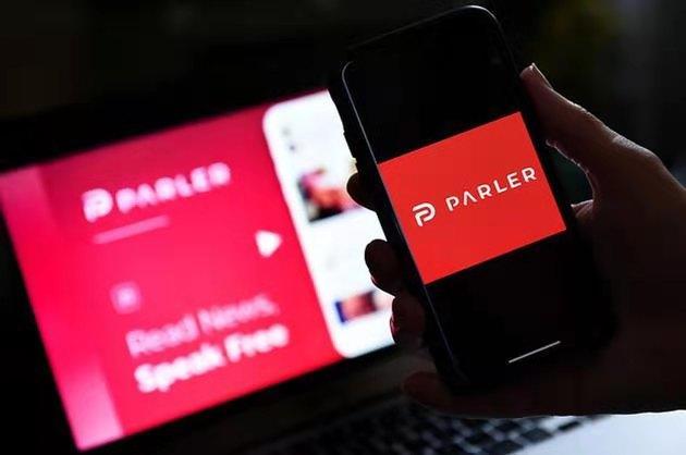 川粉新阵地 Parler 被封杀后,数百万用户数据遭泄露,而 Parler 将矛头指向了亚马逊