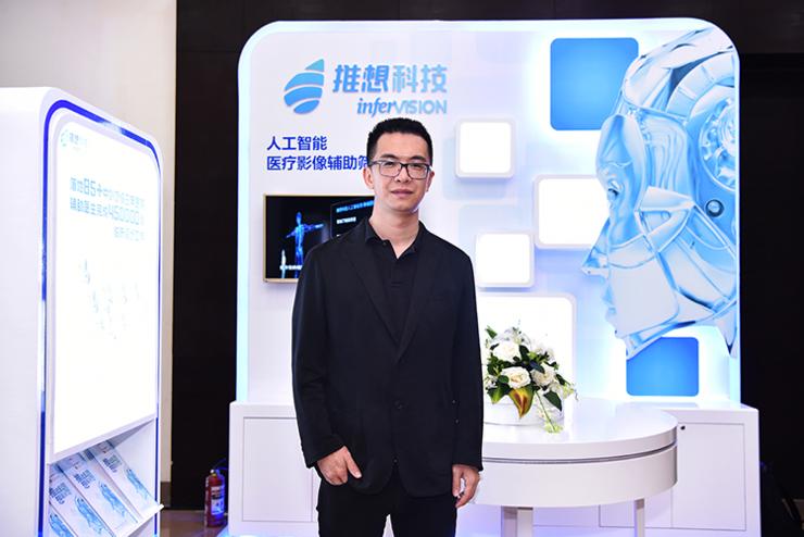 中国医学影像AI第一股?推想拟在科创板上市