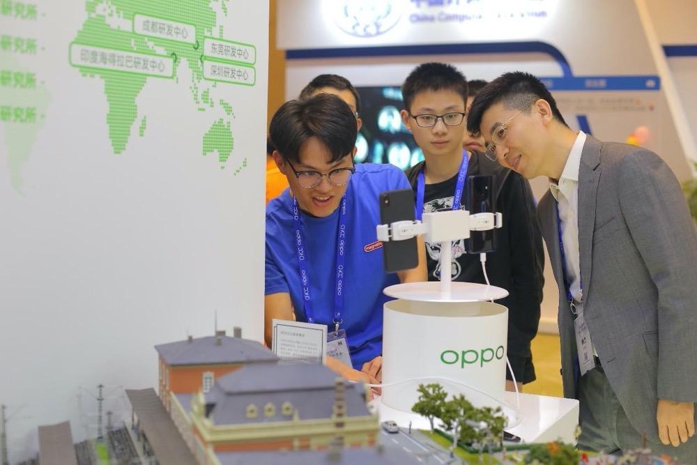 OPPO新研发中心落户西安,全面加速影像、5G、系统技术研发