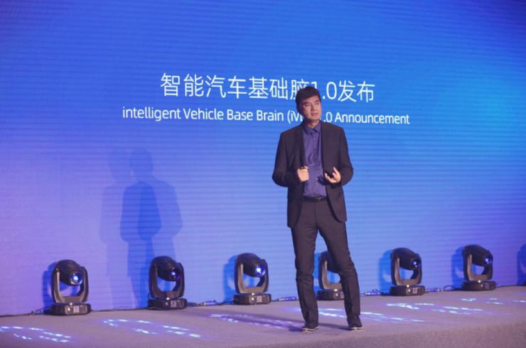 「智能汽车基础脑」发布,国汽智控赋能车企转型与发展