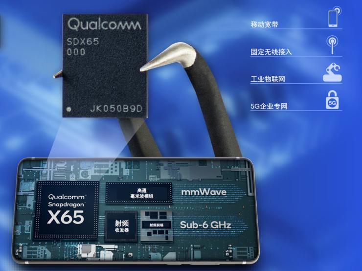 十年速率提升百倍!高通媲美光纤的4nm 5G基带骁龙X65大飞跃