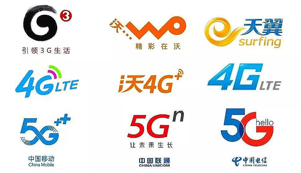 还是4G香?中国移动突然承认:5000万5G用户没用5G网络