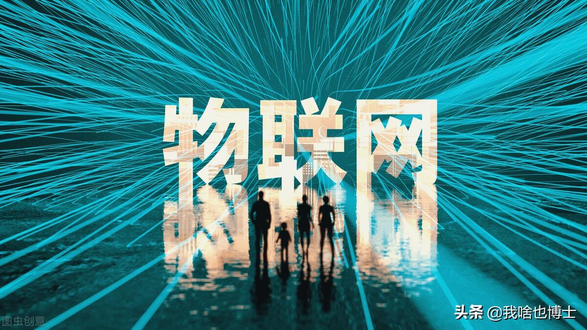对中国来说,5G代表着什么?为什么5G会是中国的未来之路?