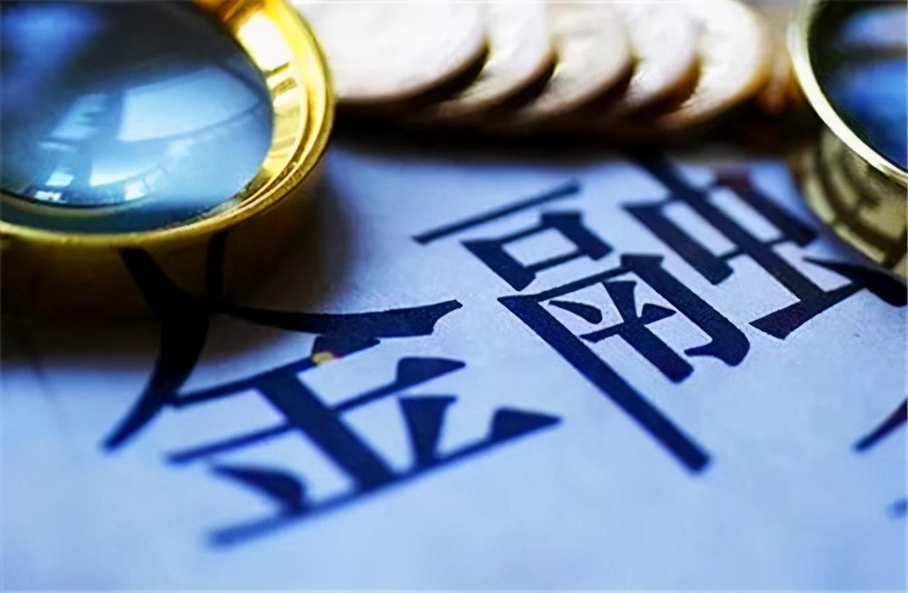 中国金融想做好布局,就该先学习毛主席当年的战略