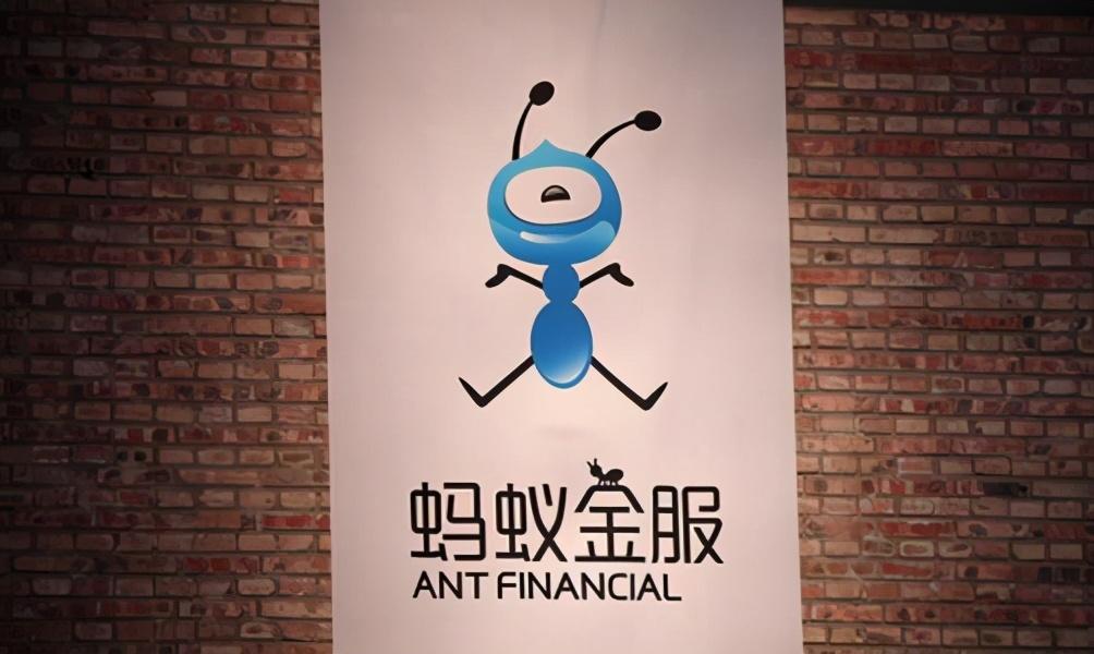 蚂蚁金服之后,金融科技将走向清晰