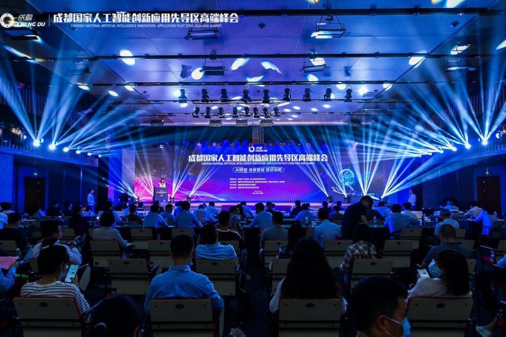 正式揭牌:成都建设国家人工智能创新应用先导区!