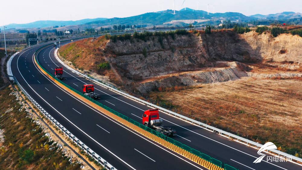 大国小鲜@新发展理念|布局智慧交通产业 引领未来交通发展