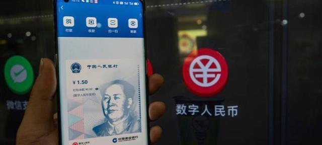 """央行正式确认,""""数字人民币""""或将全国普及?二维码将成为过去?"""