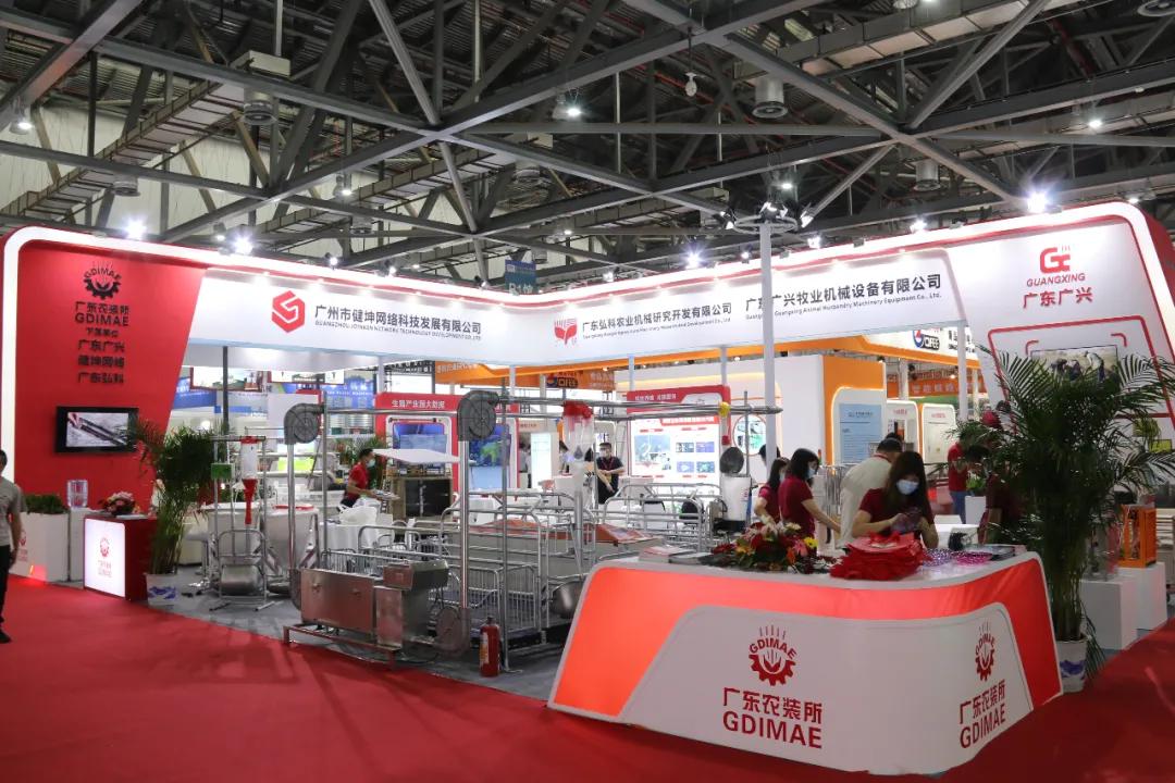智慧养猪,共创未来!广东省农装所参展第19届中国畜牧业博览会