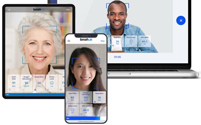 以色列企业开发人工智能工具,10秒钟即可检测员工是否真的生病